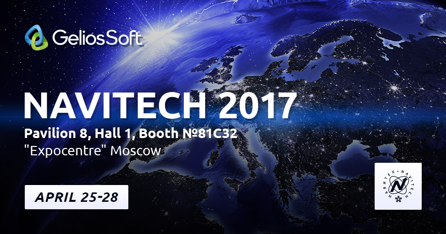GeliosSoft will go to the exhibition Navitech 2017 in Moscow