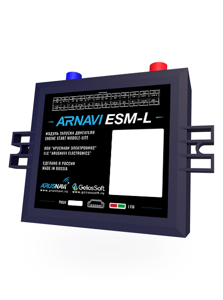 ENGINE START MODULE ARNAVI ESM-L