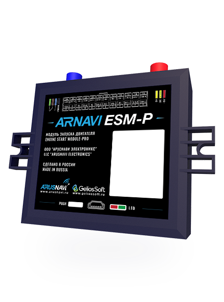 ENGINE START MODULE ARNAVI ESM-P