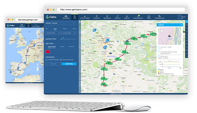 Gelios GPS Tracking System on different devices